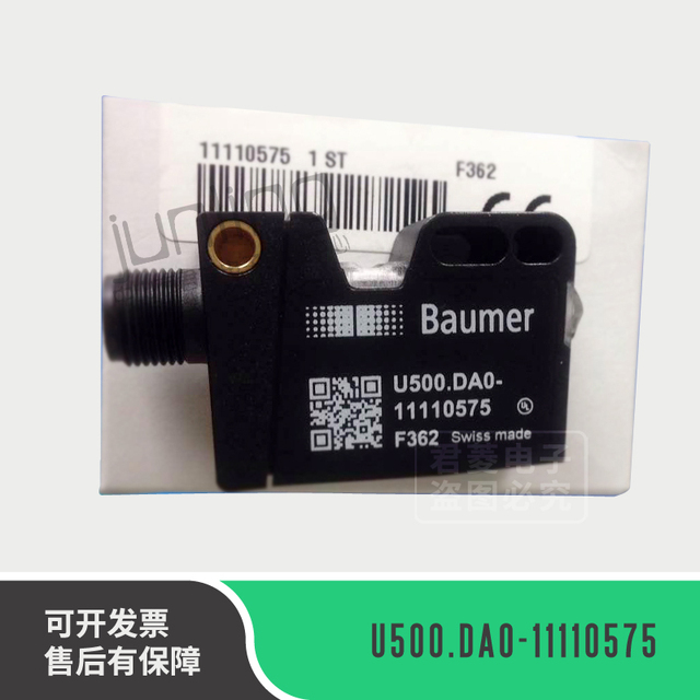US $450 0 |Free shipping high quality Baumer Baumer photoelectric sensor  U500 DA0 11110575 photoelectric switch Brand new genuine authentic-in