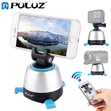 цена PULUZ Ball Head For GoPro Panoramic Electronic Ball Head For Smartphone 360 Degree Rotation Remote Controller Tripod Head
