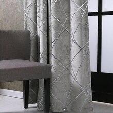 Mất Điện Vải Dệt Hoa Cho Chăn Màn Cho Phòng Khách Tùy Chỉnh Kích Thước Ngà Xám Tân Phong Cách Màn Cửa Trên cửa Sổ