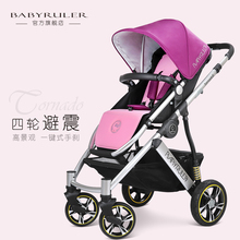 Babyruler baby font b stroller b font baby car baby portable folding child cart shock absorbers
