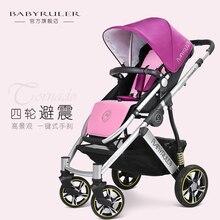 Babyruler детская коляска малолитражного автомобиля ребенок портативный складной ребенок корзина амортизаторы