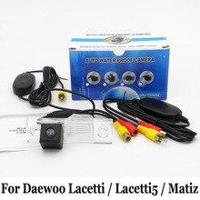 Для Daewoo Lacetti/Премьера/Lacetti5/Matiz/Провод Или беспроводной Автостоянка Камера/HD CCD Ночного Видения Камеры Заднего вида