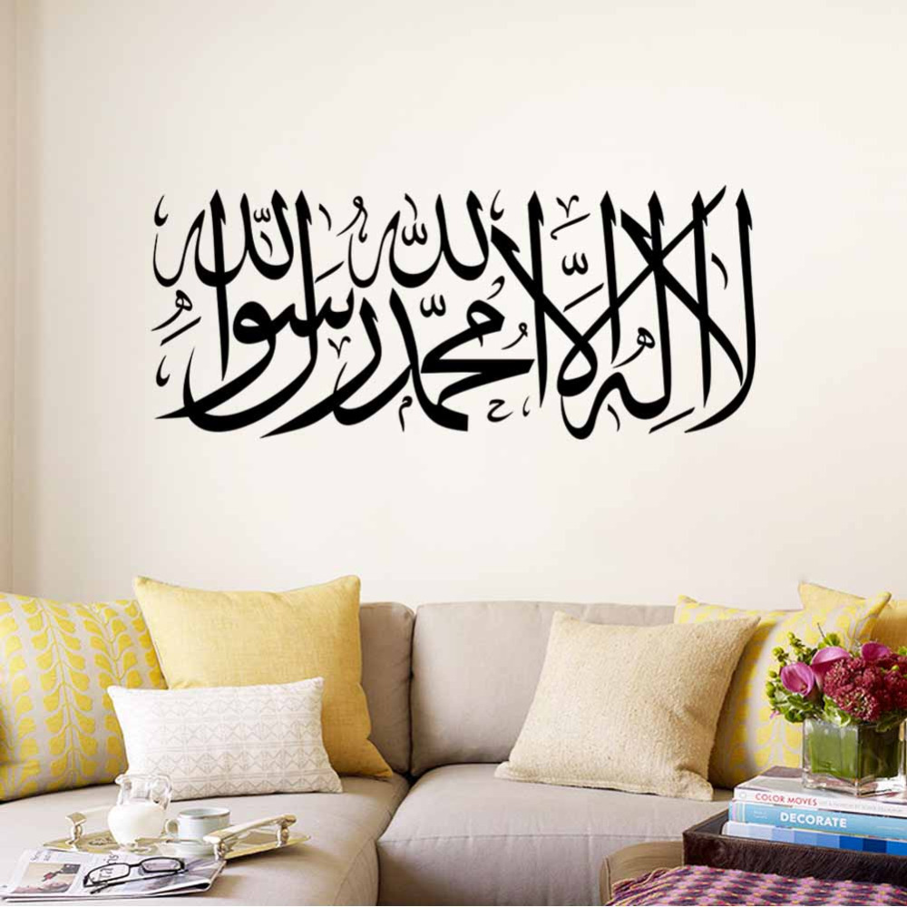 Amazon best selling arabic islamic design wall decor art decals amazon best selling arabic islamic design wall decor art decals 586 vinyl murals home stickers in wall stickers from home garden on aliexpress amipublicfo Gallery
