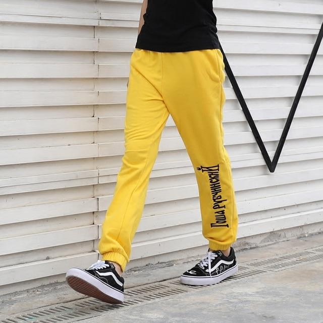 Gosha Rubchinskiy Pants Men Skateboard Paccbet High Quality Rowa Autumn Tracksuit Unisex Moletom Hip Hop Jogger Flame Sweatpants
