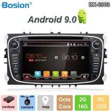 Bosion Car Multimedia Player Android 9.0 GPS 2Din Car DVD Player For Ford/Focus/S-MAX/Mondeo/C-MAX/Galaxy car radio with Wifi BT octa core android 8 1 car dvd gps 2 din for ford focus s max mondeo c max galaxy kuga multimedia player wifi car radio video obd