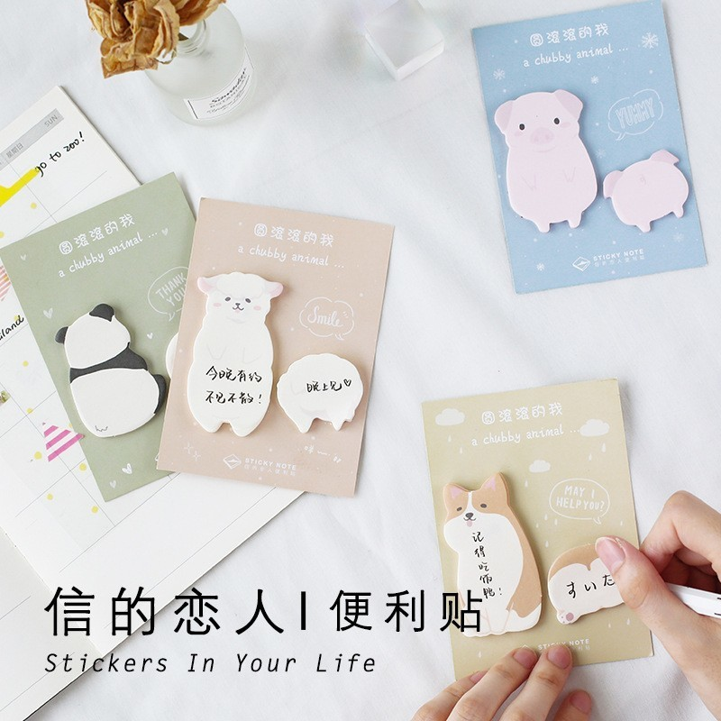 1PC New Creative Cute Fat Series Memo Pad Paper Post Sticky Notes Notepad Stationery Papeleria Office School Supplies