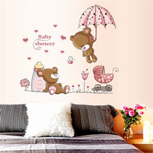 Cute Bear Removable Vinyl Kindergarten Nursery Kids Baby Child Room Home Decor Decoration Art Mural DIY Wall Stickers Decal