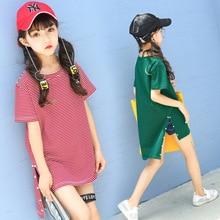 Girls dress summer striped cotton bottoming shirt in the long hem pearl split short-sleeved shirt children's clothing