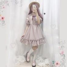 Kawaii/японское платье в стиле Лолиты; платье для женщин; мягкое платье для девочек; милое платье феи с кружевными рукавами-фонариками