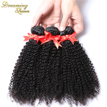 7A Grade Kinky curly Virgin Hair Brazilian Human Hair Extensions 3Pcs Afro kinky Curly 100 Virgin
