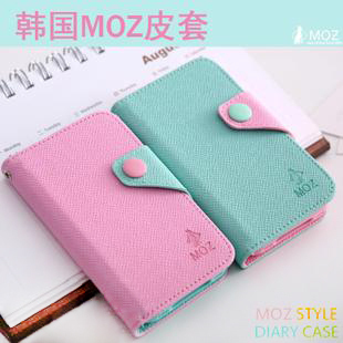 For for iphone 5 mobile phone case open holsteins moz around for apple shell 5 outerwear