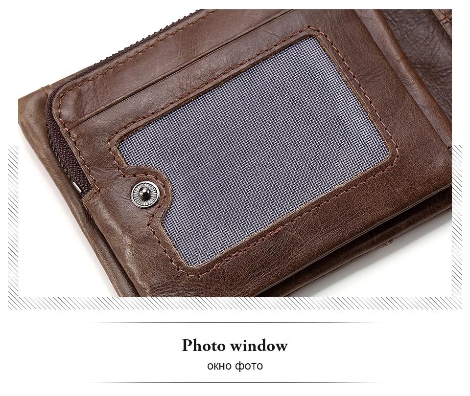 wallet-brown-S_10