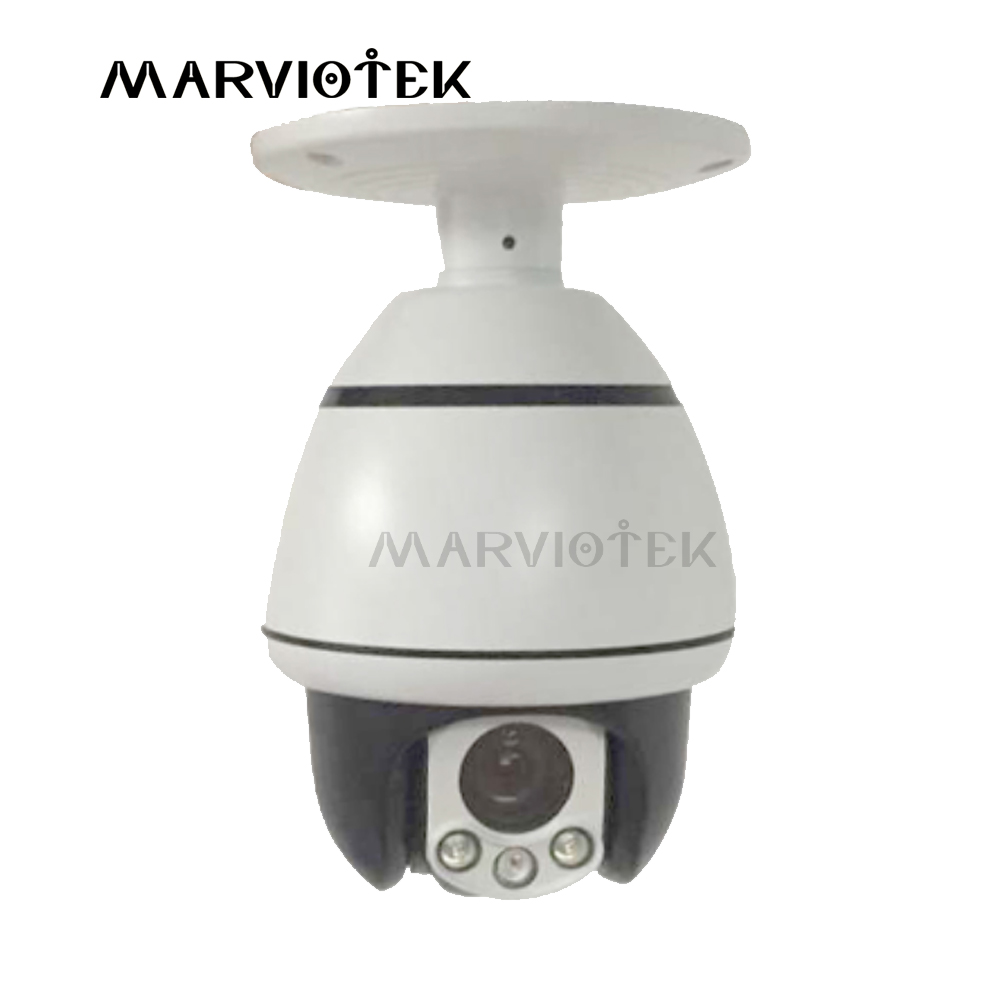 4 inch Mini Size 5MP Camera font b outdoor b font Onvif Network H 265 IP