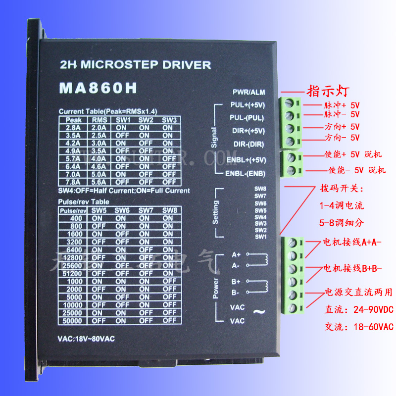 Free shipping CNC Name34 MA860H Stepper Motor Driver 36-110VDC 256 Subdivision replace leadshine MA860H 2phase 24-80VAC 7.2A
