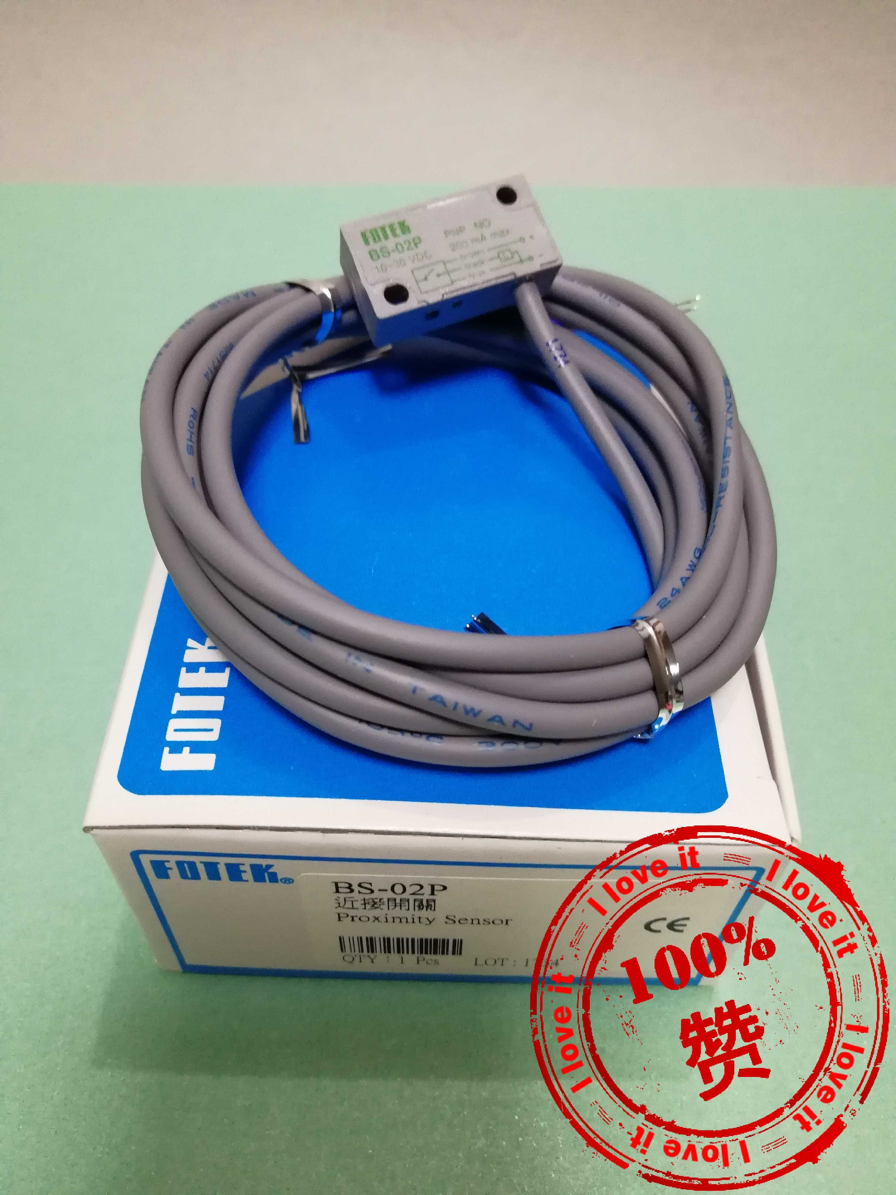 100 % Square Inductive Approach Switch BS-02P