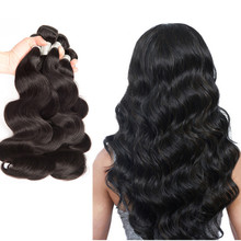 Brazilian Body Wave 3 Bundle Virgin Hair Tangle Free 7A 100% Unprocessed Human Hair Weaves 100g Natural Color Hair Extensions