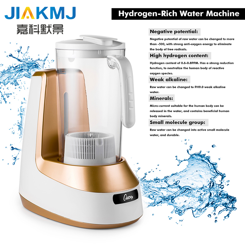 Hydrogen-rich, Live-energy Water Hydrogen-rich Water Cleans Up Active Oxygen, Energy-containing Water Level Indicator