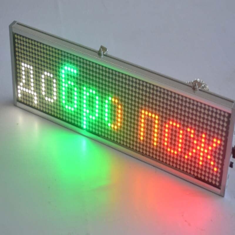 13.4x3.7 inch RGB Full Color Indoor WIFI Programmeerbare Scrolling Bericht Display Board voor Storefront, Winkel, bussiness, Auto