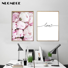 Peonies Print Pink Wall Art Quote Love poster Flower Peony Rose Canvas Painting Minimalist Botanical Picture Decoration
