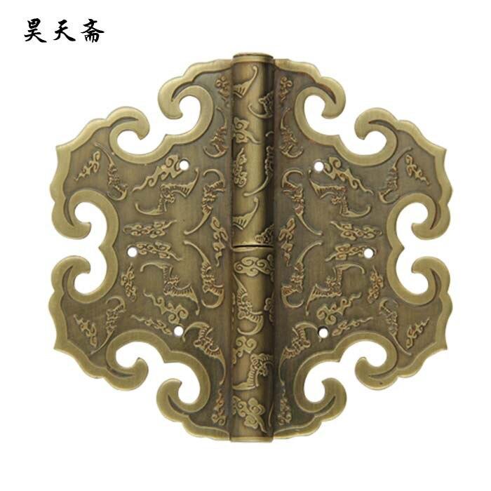 [Haotian végétarien] Antique chinois en laiton manteau amovible porte charnière (charnière) reine 10 cm
