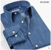 Smart Five Men Shirt Long Sleeve Turn Collar Casual Denim Shirt Camisa Masculina Size XS 5XL