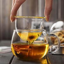Ручная дутая термостойкая стеклянная чайная чашка с крышкой и заваркой 300 мл боросиликатная стеклянная чайная чашка инновационная чайная бутылка с фильтром