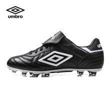 1d4250cc Umbro Мужская Уличная обувь для футбола мягкая подошва (SG) Жесткий суд  кожа шнуровка футбольные бутсы мужские кроссовки спортив.