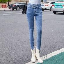 Женские брюки, джинсы с эффектом пуш-ап, джинсы с высокой талией, обтягивающие джинсы, женские джинсы большого размера, женские Стрейчевые узкие брюки