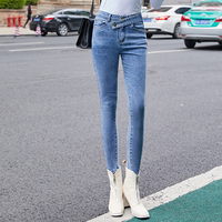 Women Pants Jeans Push Up Mom Jeans High Waist Skinny Denim Trousers Jeans Female Large Size Women Stretch Pencil Pants 2019