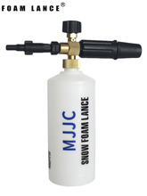 Series, aquatak bosche aqt is compatible not nozzle foam for