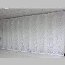 Ice Шелковый элегантный белый пульсации свадебный фон партия события Шторы простыня свадебные принадлежности Шторы для свадьбы Аксессуары