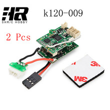 WLboys XK K120 009 Receiver Board RC helicopte K120 Spare Parts