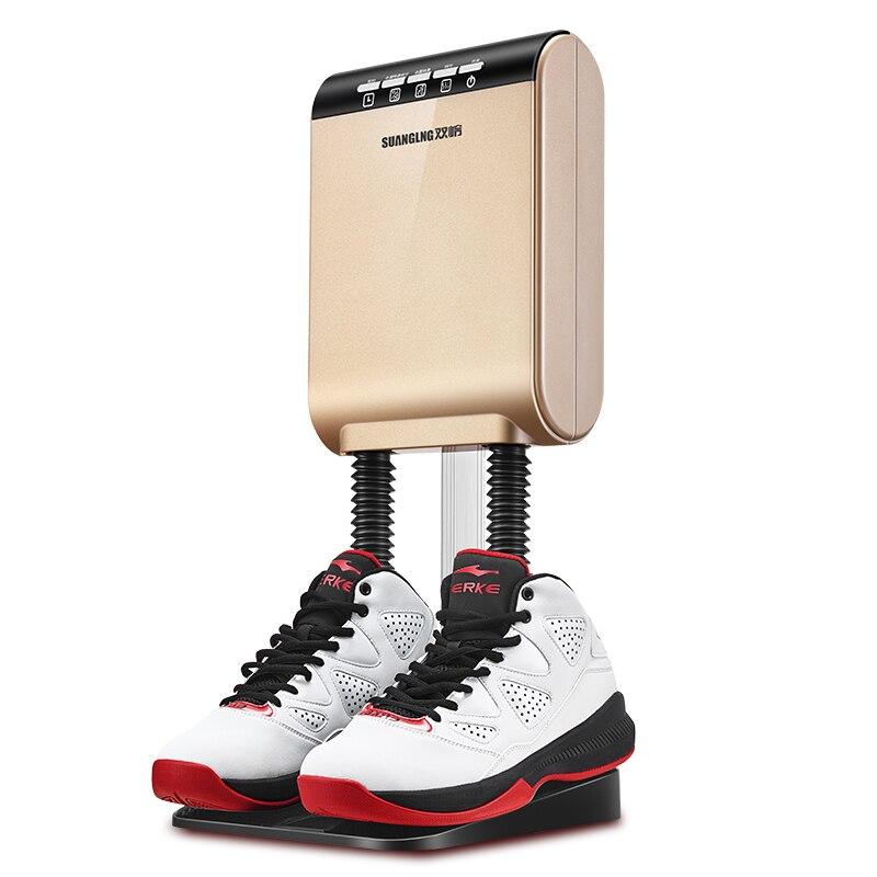 Shoe Dryer Shoe Warmer Baking Heater Household UV Disinfection Sterilization Ozone Deodorizer Telescopic Timing Free Shipping