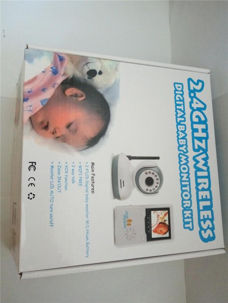 Baby monitor40
