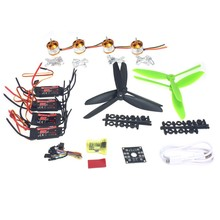 Flight Control Opensource EMAX 20A ESC 1400KV Brushless Motor 7045 Propeller for CC3D 250 4-axis DIY Mini Drone