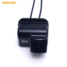 FEELDO 1PC Special Car Reversing Rear View font b Camera b font For Mazda CX 5