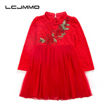 LCJMMO Flower Princess Girl Dresses for Wedding and Party 2017 Embroidery Kids Performance TUTU Dress For Girls Clothes 4-12Year