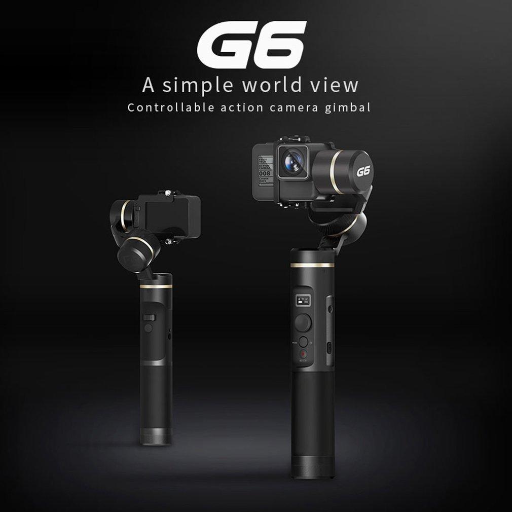 G6 3 оси ручной Gimbal стабилизатор брызг для GoPro HERO/Xiaomi Yi 4k/AEE Камера смартфонов