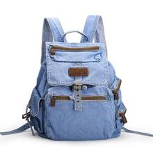 2017 Лидер продаж Mochila Feminina женские Рюкзак джинсовый рюкзак для девочек-подростков винтажные дорожная сумка сумки на плечо Mochila Feminina