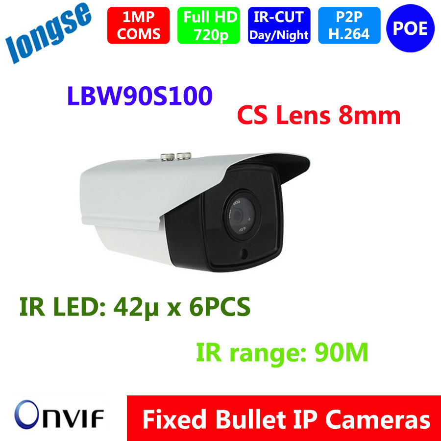 ФОТО Bullet 1MP Sony OV sensor 720P HD IP Camera with IR-Cut CS 8mm Lens Security WDR night vision 90M IR range