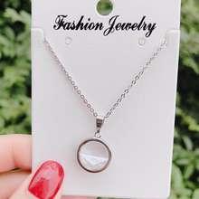 Женское короткое ожерелье mengjiqiao Новое Элегантное блестящее