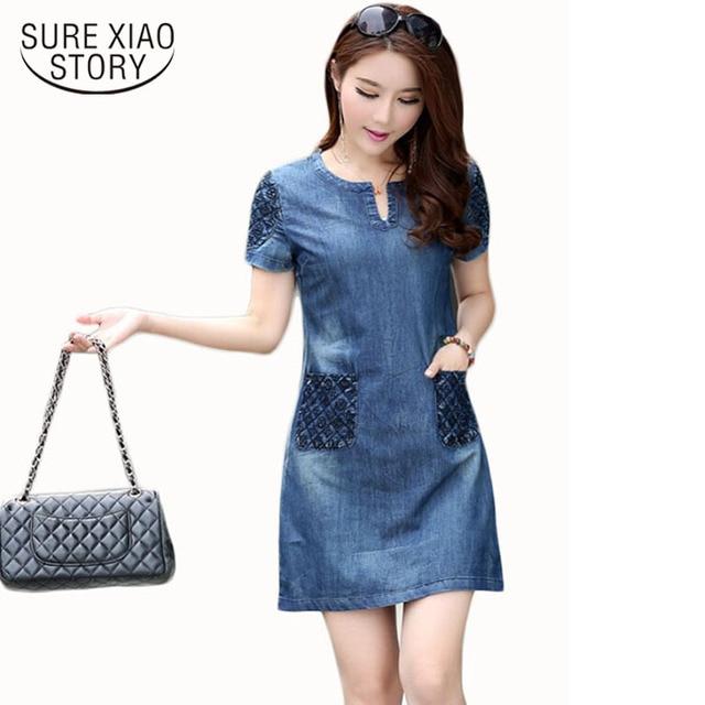 3cf2ce33195 new 2019 summer fashion elegant denim dress hot sale casual loose jean dress  lady plus size slim short sleeve clothing 673J 30