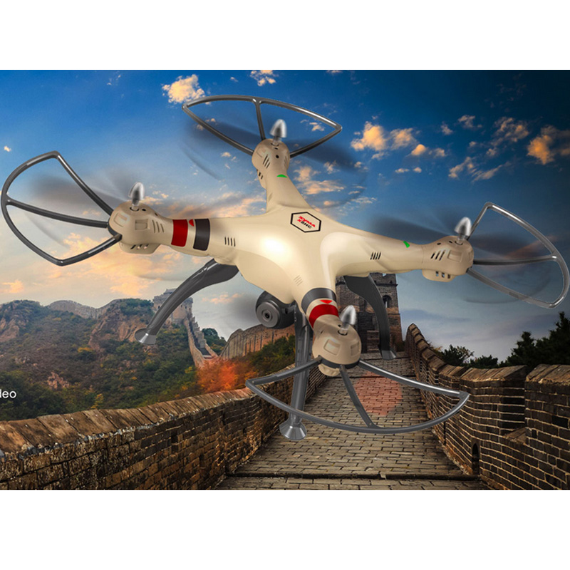 Multiple Function The Aircraft Model Toys And High Aerial Shooting Large Four - axis UAV Remote Control YH-17 weili v252 genuine four aircraft with flashing lcd mini four rotor model airplane remote control toys