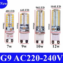 1pcs G9 LED Bulb 220V 12W 7W 9W Lamp SMD 2835 3014 2014 new year CREE light 360 degree Beam Angle led spotlight lamps