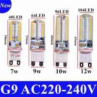 2019 Cree gran oferta LED lámpara G9 maíz bombilla AC 220V 7W 9W 12WSMD 2835 3014 LED luz 360 grados haz ángulo lámparas bombilla