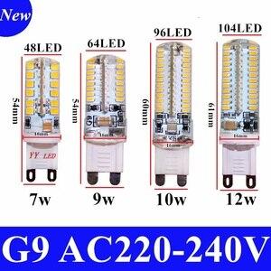 2020 Cree Hot Sale LED lamp G9