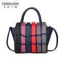GESHILANXI Women bags handbags Crossbody Bag shaped sweet color shoulder handbag Color weaving Fashion bags