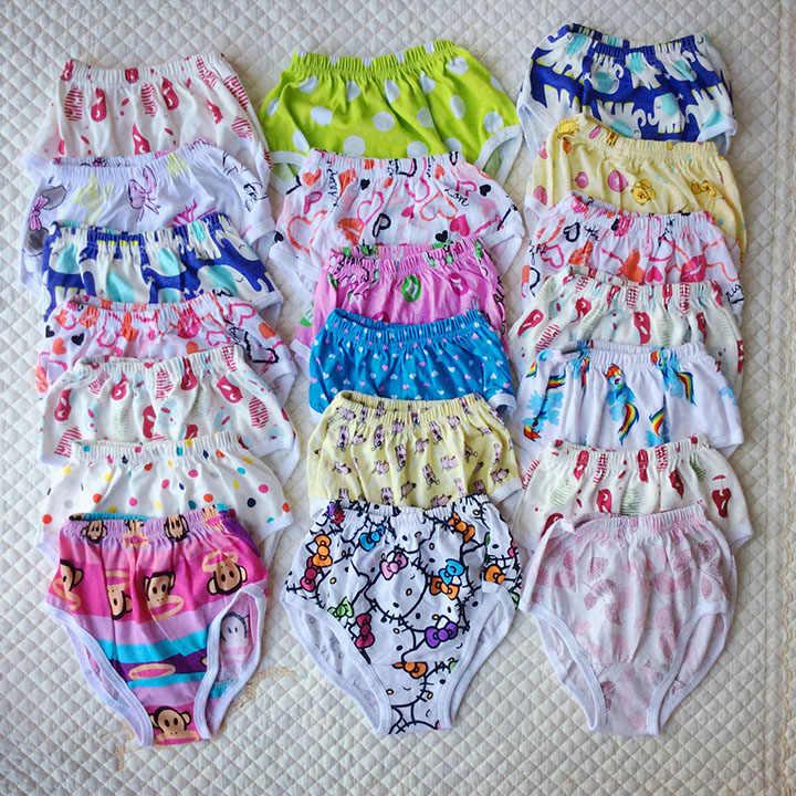Potty Training Underwear Training Underwear for Boys Potty Training Pants Boys Training Underwear 2t Potty Training Underwear Boys Toddler Training Underwear Toddler Potty Training Underwear