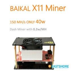 [تباع] X11 عامل منجم 150MH Baikal ASIC X11 داش مينر 150MH مع 335 واط فقط