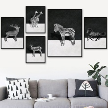 Black White Zebra Horse Giraffe Antelope Elk Wall Art Canvas Painting Nordic Posters And Prints Pictures For Living Room